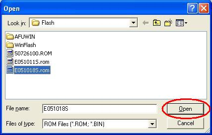 How to use AMI Flash Utility
